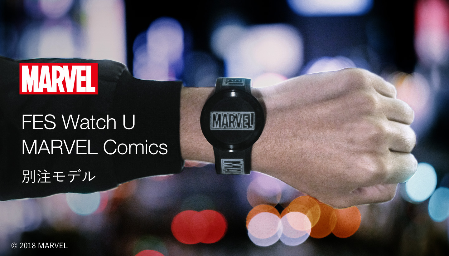 FES Watch U MARVEL Comics別注モデル